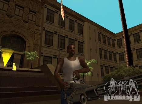 Save Guns v1.0 для GTA San Andreas второй скриншот