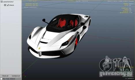 2015 Ferrari LaFerrari v1.3 для GTA 5 вид справа