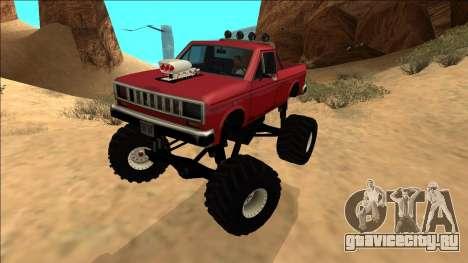Bobcat Monster Truck для GTA San Andreas вид сзади слева