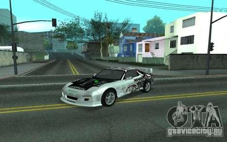 Mazda RX-7 Tunable для GTA San Andreas вид сзади
