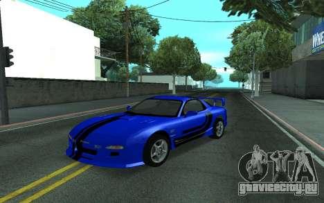 Mazda RX-7 Tunable для GTA San Andreas вид сбоку