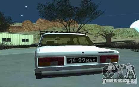 ВАЗ 2105 для GTA San Andreas для GTA San Andreas вид справа