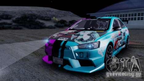 Mitsubishi Lancer Evolution X Tunable New PJ для GTA San Andreas вид сверху
