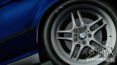 BMW M5 E34 US-spec 1994 (Full Tunable) для GTA San Andreas вид сзади слева