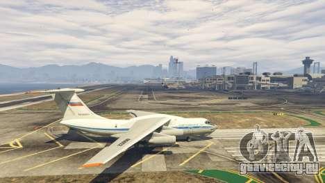 ИЛ-76М v1.1 для GTA 5 второй скриншот