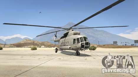 Ми-8 для GTA 5