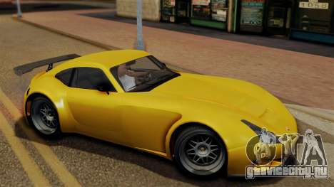 GTA 5 Bravado Verlierer для GTA San Andreas вид сзади слева