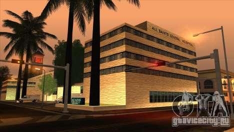 LSPD, All Saints Hospital & Skyscrapers 2016 для GTA San Andreas второй скриншот