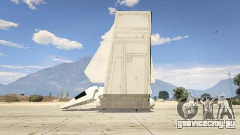Star Wars: Imperial Shuttle Tydirium для GTA 5 второй скриншот