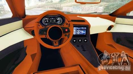 Jaguar C-X75 для GTA 5 вид сзади справа