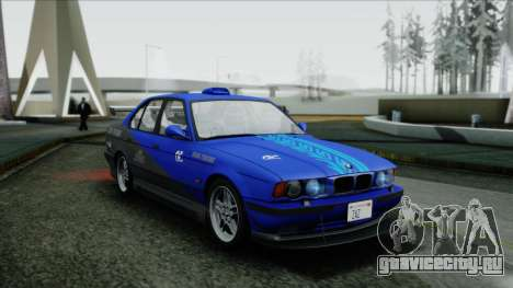 BMW M5 E34 US-spec 1994 (Full Tunable) для GTA San Andreas вид сбоку