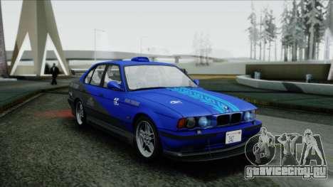 BMW M5 E34 US-spec 1994 (Full Tunable) для GTA San Andreas вид сбоку