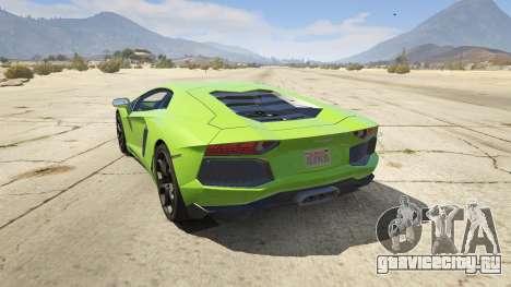 Lamborghini Aventador LP700-4 v.2.2 для GTA 5 вид сзади слева