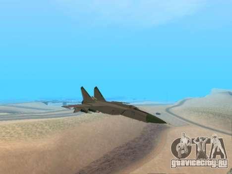 Миг 25 для GTA San Andreas вид сзади слева