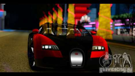 Deluxe 0.248 V1 для GTA San Andreas третий скриншот