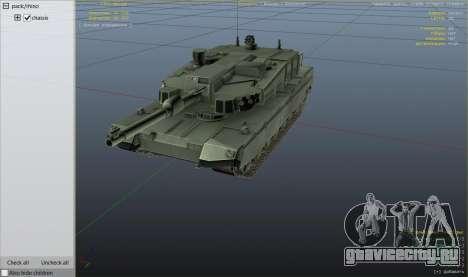 K2 Black Panther для GTA 5 вид сверху