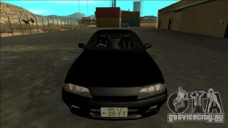Nissan Skyline R32 Drift для GTA San Andreas колёса