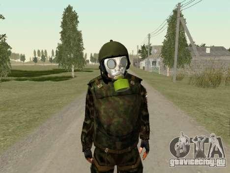 Русский солдат в противогазе для GTA San Andreas