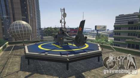 Harbin Z-9 для GTA 5 третий скриншот