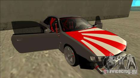 Nissan Silvia S14 Drift JDM для GTA San Andreas двигатель