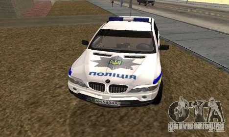 BMW X5 Ukranian Police для GTA San Andreas вид сзади слева