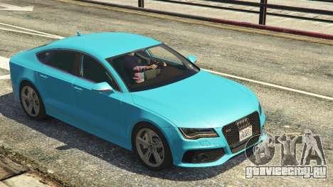 Audi RS7 для GTA 5 вид сзади