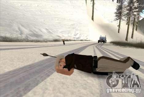 Стрельба из лука для GTA San Andreas четвёртый скриншот