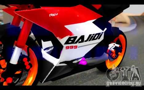 Bajidi 1R для GTA San Andreas вид сзади