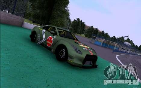 Nissan GT-R Liberty Walk Robbie Nishida для GTA San Andreas