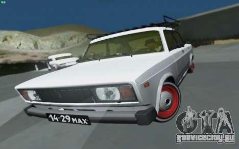 ВАЗ 2105 для GTA San Andreas для GTA San Andreas