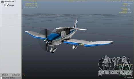 Robin DR-400 для GTA 5 девятый скриншот