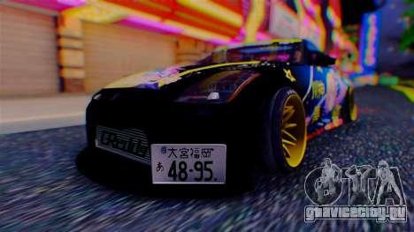Aero Project Art 0.248 для GTA San Andreas