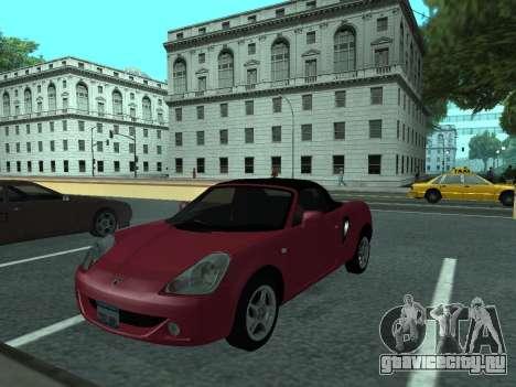 Toyota MR-S Tunable для GTA San Andreas