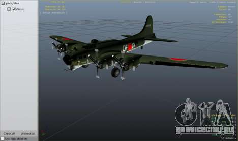 Boeing B-17 Flying Fortress для GTA 5 шестой скриншот