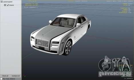 Rolls Royce Ghost 2014 для GTA 5 вид справа