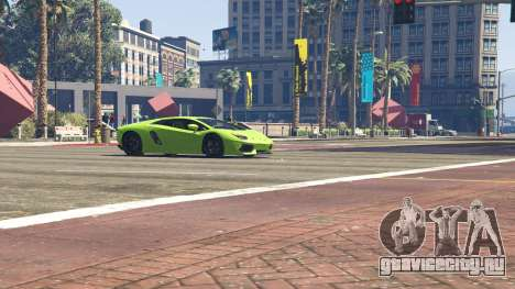 Lamborghini Aventador LP700-4 v.2.2 для GTA 5 руль и приборная панель