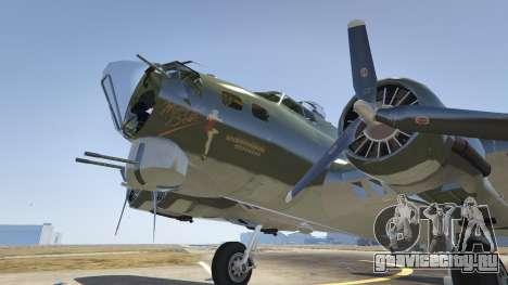 Boeing B-17 Flying Fortress для GTA 5 пятый скриншот