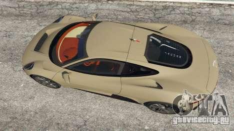 Jaguar C-X75 для GTA 5 вид сзади