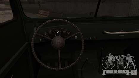 ГАЗ-69А для GTA San Andreas вид справа