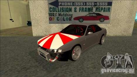 Nissan Silvia S14 Drift JDM для GTA San Andreas