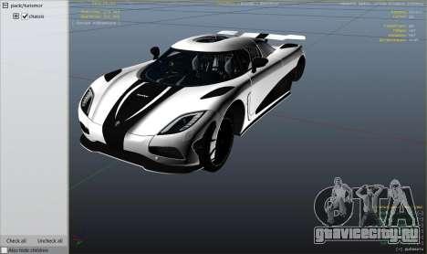 2014 Koenigsegg Agera R v1.0 для GTA 5 вид справа