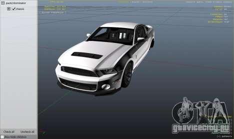 2013 Ford Mustang Shelby GT500 для GTA 5 вид справа