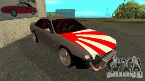 Nissan Silvia S14 Drift JDM для GTA San Andreas вид слева