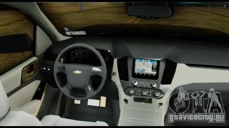 Chevrolet Tahoe 2015 для GTA San Andreas вид сзади