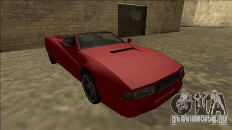 Cheetah Cabrio для GTA San Andreas вид изнутри