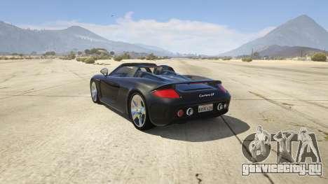 Porsche Carrera GT 2.0 для GTA 5 вид сзади слева