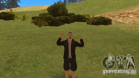 Базарить как гангстер для GTA San Andreas третий скриншот