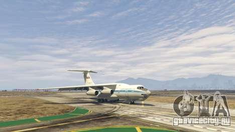 ИЛ-76М v1.1 для GTA 5 четвертый скриншот