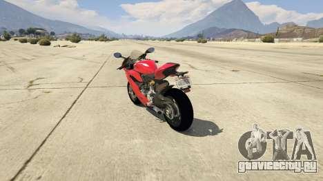Ducati 1299 Panigale S v1.1 для GTA 5