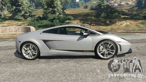 Lamborghini Gallardo LP570-4 Superleggera 2011 для GTA 5 вид слева